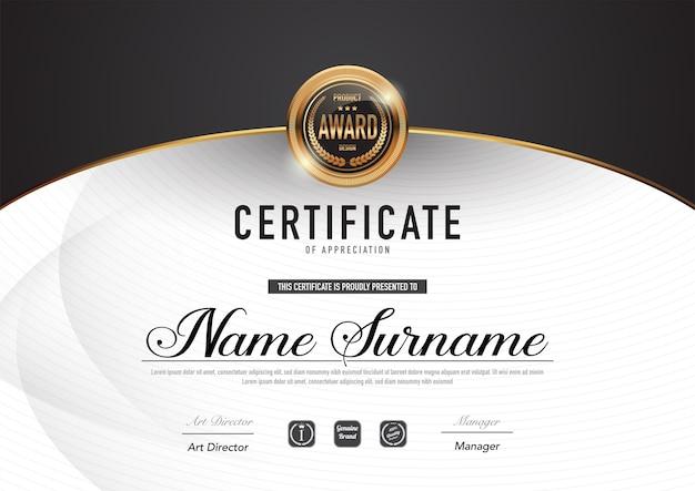 Modello di certificato di lusso e stile diploma. Vettore Premium