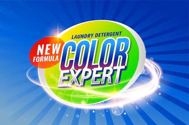 Modello di imballaggio esperto di colore detersivo per bucato Vettore gratuito