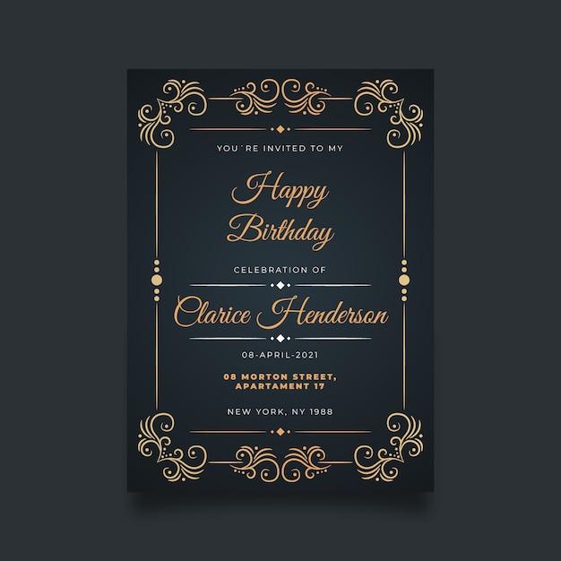 Modello di invito di compleanno sofisticato Vettore gratuito