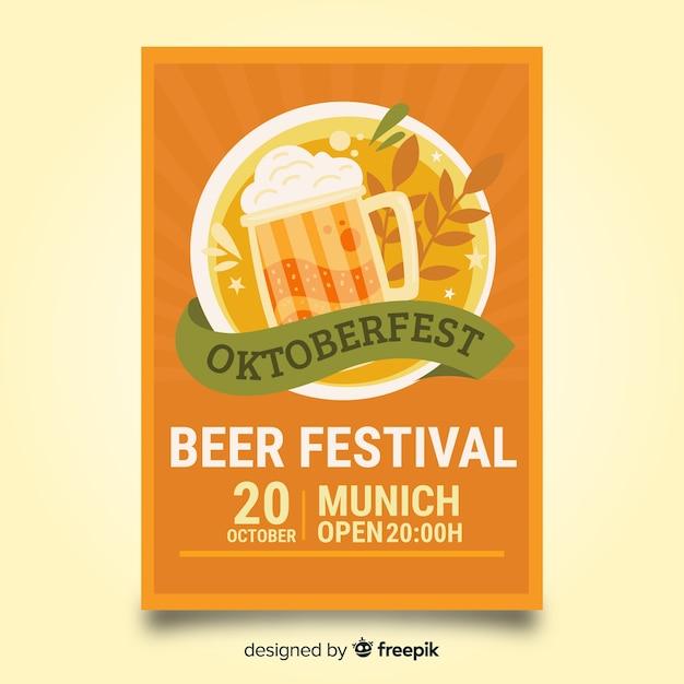 Modello di manifesto più oktoberfest design piatto Vettore gratuito