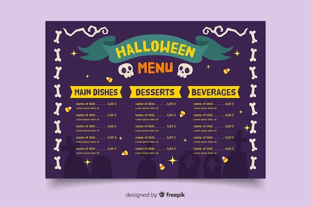 Modello di menu halloween spaventoso disegnato a mano Vettore gratuito
