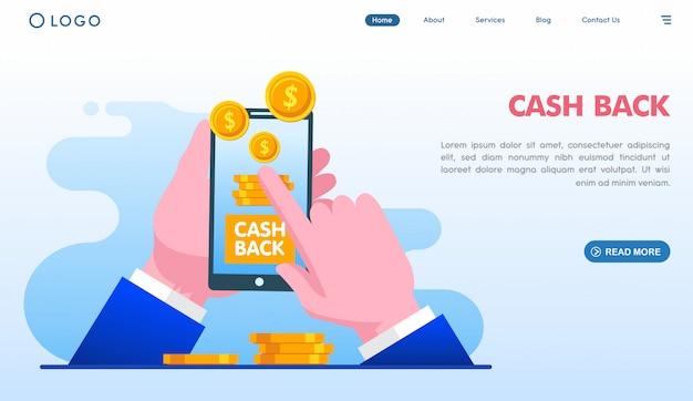 Modello di pagina di destinazione cash back Vettore Premium