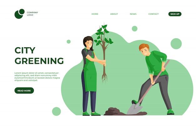 Modello di pagina di destinazione colore ecologico città. piantare alberi, il giardinaggio primaverile funziona con una pagina web. volontariato di cura della natura, modello di cartone animato homepage stile di vita eco-friendly con personaggi Vettore Premium