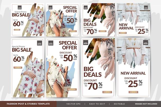 Modello di post e storie sui social media di vendita di moda speciale Vettore Premium