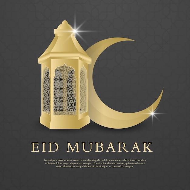 Modello di poster di eid mubarak Vettore Premium