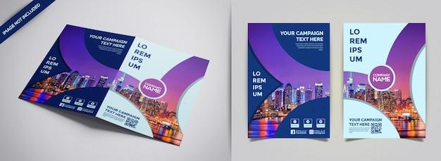 Modello di progettazione di copertina astratta Vettore Premium