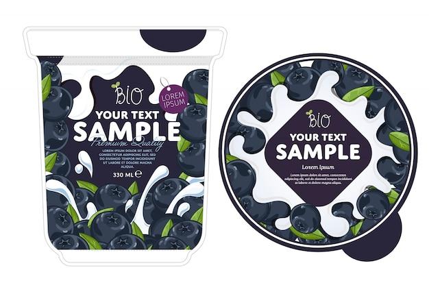 Modello di progettazione di imballaggio del yogurt di mirtillo. Vettore Premium