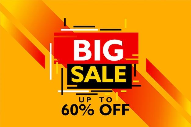 Modello di progettazione di offerta speciale grande vendita per la promozione Vettore Premium