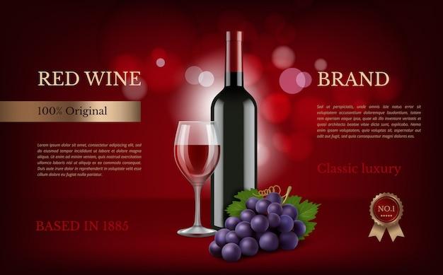 Modello di pubblicità del vino. immagini realistiche di uva e vino Vettore Premium