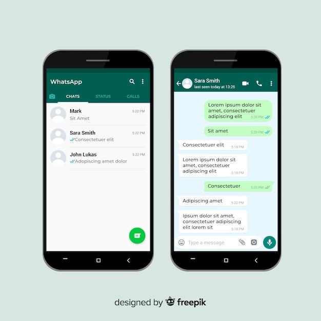 Modello di schermata di whatsapp Vettore gratuito