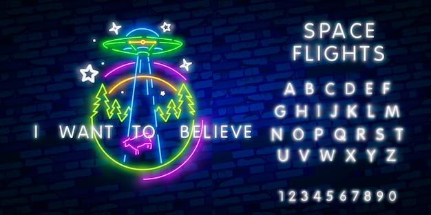 Modello di segno al neon ufo. Vettore Premium