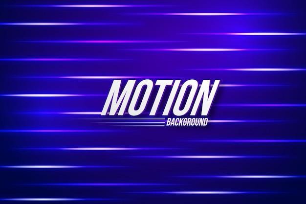 Modello di sfondo astratto motion graphics Vettore Premium