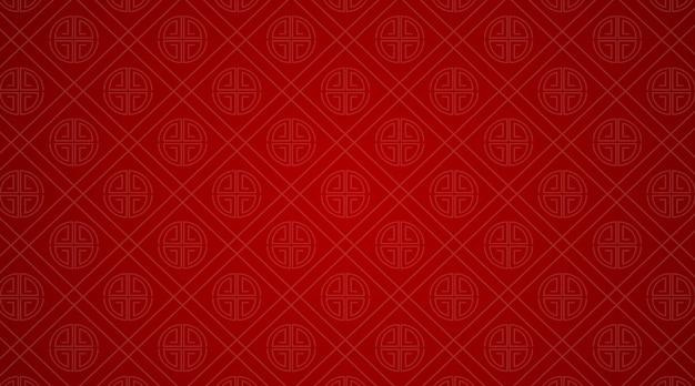 Modello di sfondo con motivi cinesi in rosso Vettore gratuito