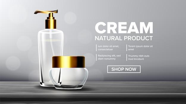 Modello di sfondo cosmetico Vettore Premium
