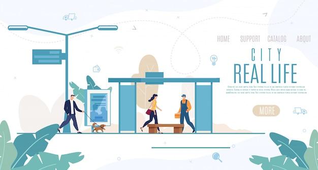 Modello di sito web di vettore di vita reale della città Vettore Premium