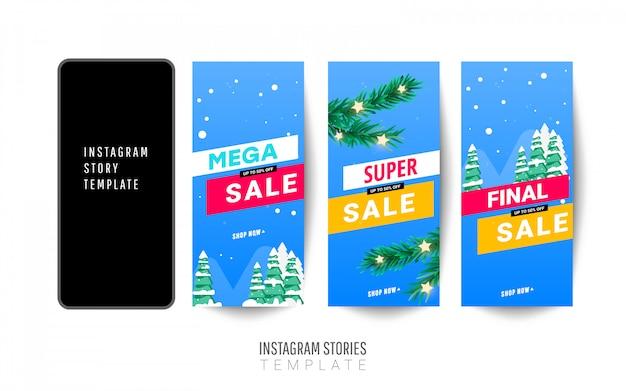 Modello di storia di instagram. insegna mega di vendita di inverno con i contenitori di regalo, alberi di natale Vettore Premium
