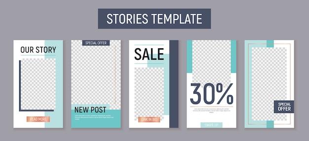 Modello di storie instagram modificabili Vettore Premium