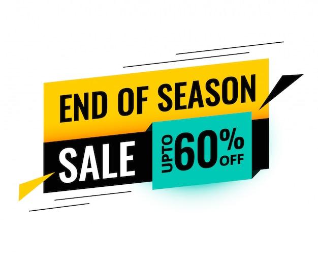 Modello di vendita di fine stagione Vettore gratuito