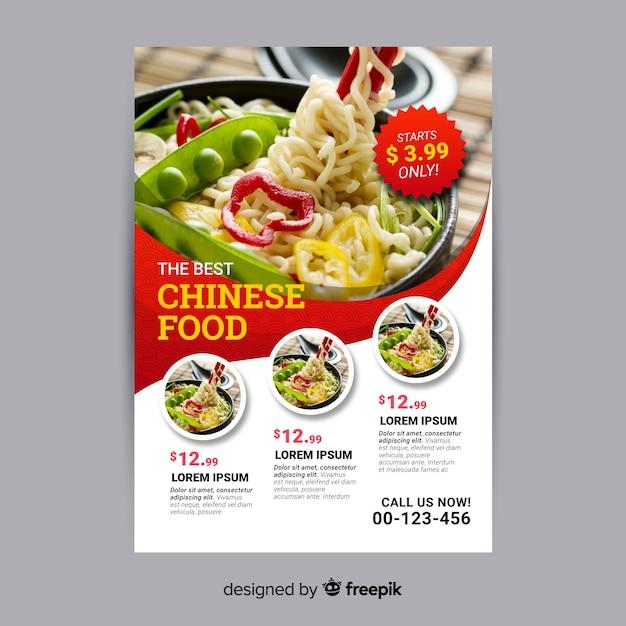 Modello di volantino alimentare cinese Vettore gratuito