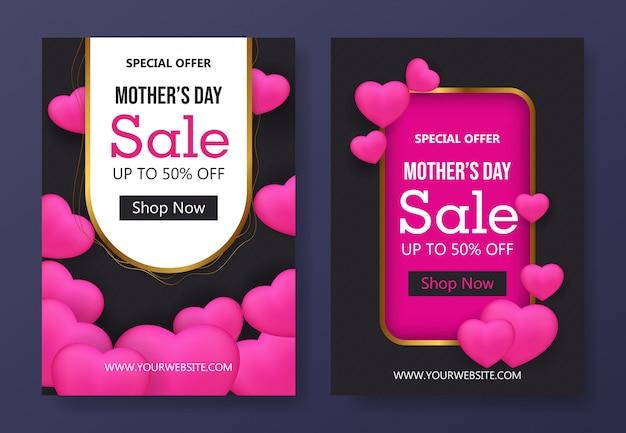Modello di volantino di vendita festa della mamma Vettore Premium