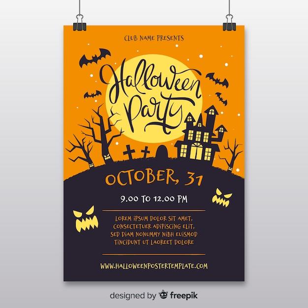 Modello di volantino festa di halloween casa stregata Vettore gratuito
