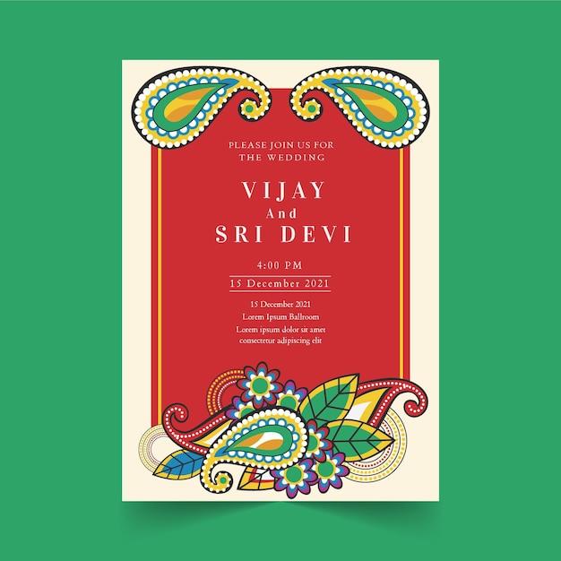 Modello indiano dell'invito di nozze di paisley Vettore gratuito