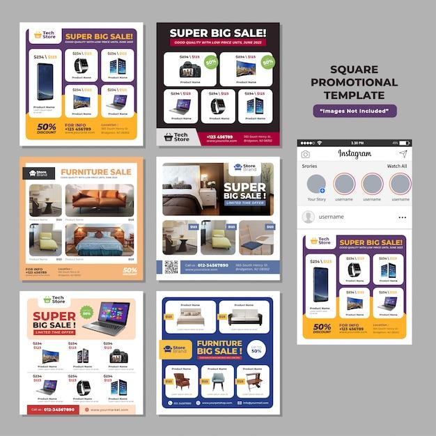 Modello promozionale di prodotto social media square Vettore Premium