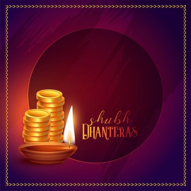 Monete d'oro e diya felici dhanteras Vettore gratuito