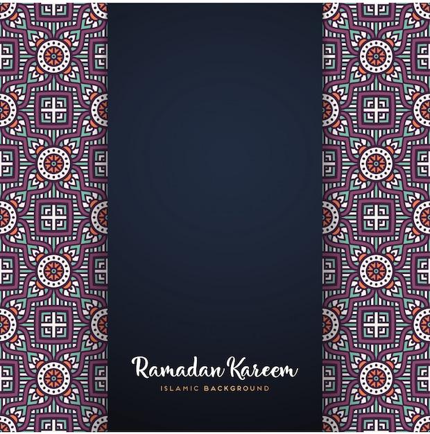 Motivo mandala ramadan kareem Vettore gratuito
