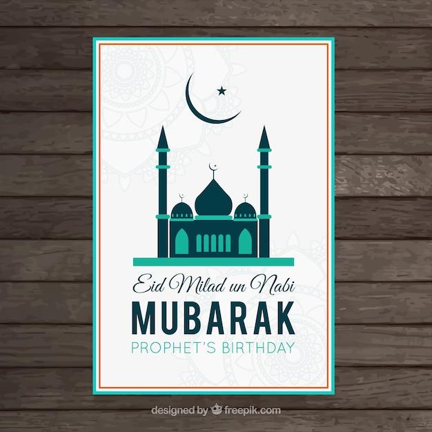 Mubarak greeting card Vettore gratuito