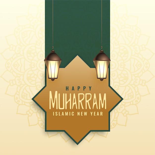 Muharram day design per il nuovo anno islamico Vettore gratuito