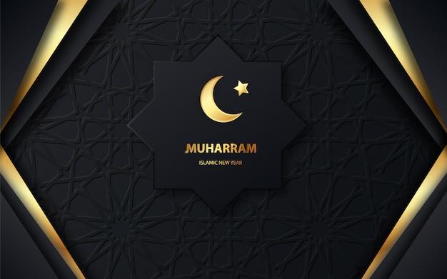 Muharram sfondo islamico Vettore Premium
