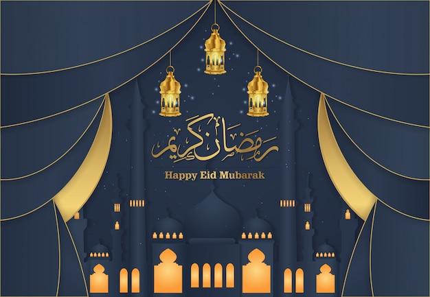 Nero ramadan kareem e felice eid mubarak sfondo Vettore Premium