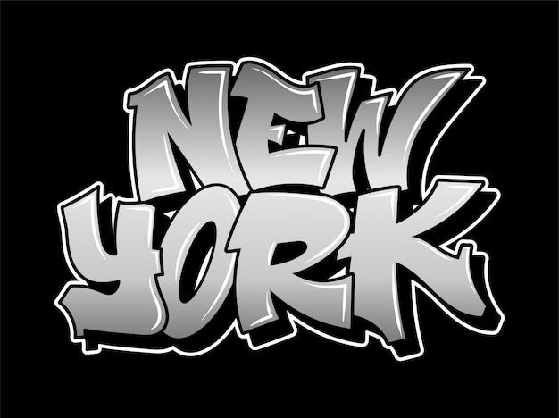New york graffiti lettere decorative vandalo street art libero stile selvaggio sull'azione illegale urbana della città muro utilizzando la vernice spray spray. maglietta hip-hop sotterranea con stampa di illustrazione. Vettore Premium
