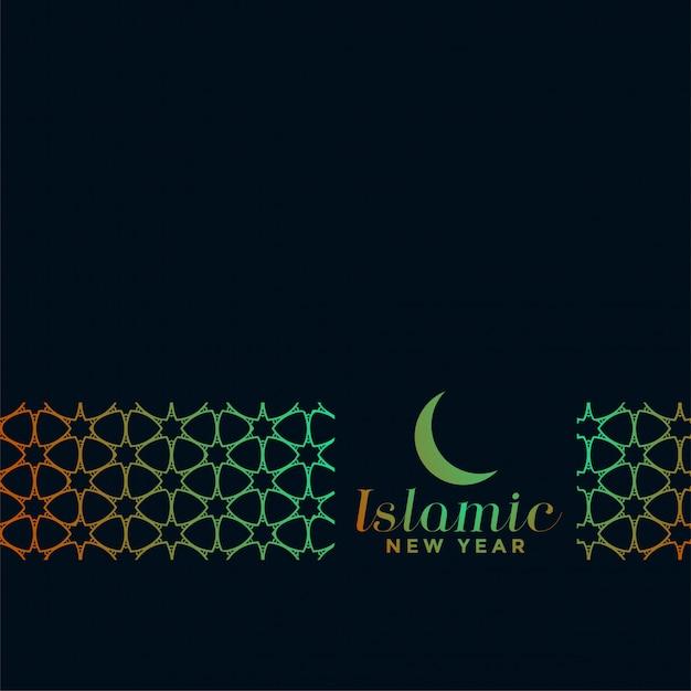 Nuovo anno islamico muharram festival sfondo Vettore gratuito