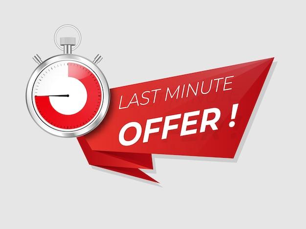 Offerta promozionale dell'ultimo minuto Vettore Premium