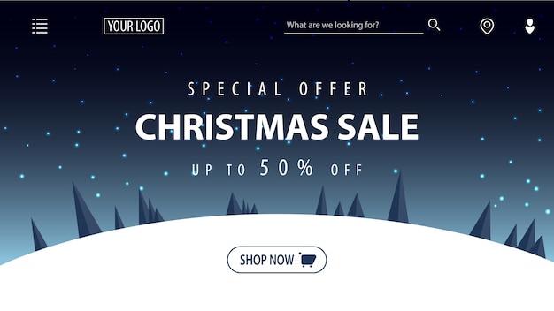 Offerta speciale, saldi natalizi, fino al 50% di sconto, bellissimo banner sconto con notte stellata di cartoni animati Vettore Premium