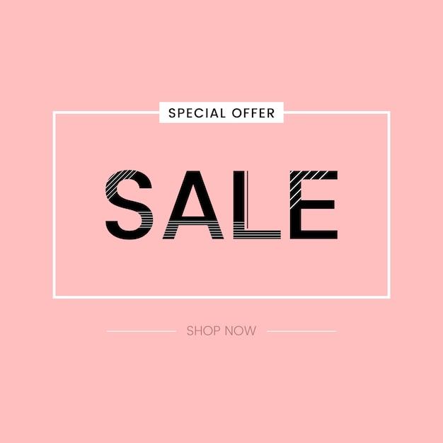 Offerta speciale vendita vettore di promozione Vettore gratuito