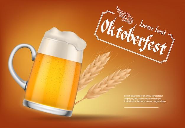 Oktoberfest, birra fest lettering con boccale di birra Vettore gratuito