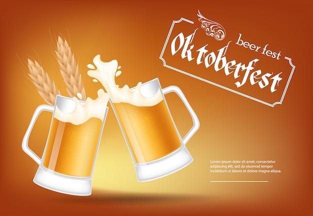 Oktoberfest, birra fest lettering con tazzoni di birra tintinnanti Vettore gratuito