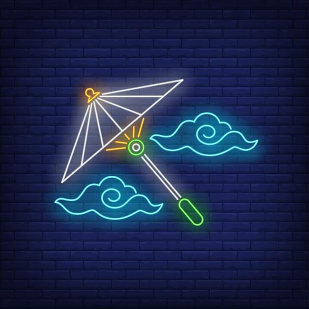 Ombrello giapponese con l'insegna al neon delle nuvole Vettore gratuito