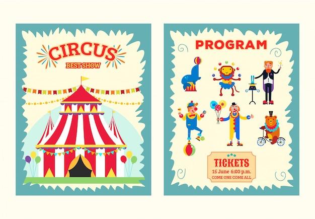 Opuscolo di spettacolo di intrattenimento del circo della cima, programma, illustrazione del biglietto. artisti artisti mago, pagliacci, animali selvatici scimmia, orso e foca. Vettore Premium