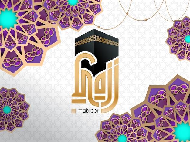 Ornamento islamico e illustrazione di sfondo, cartolina d'auguri di hajj Vettore Premium