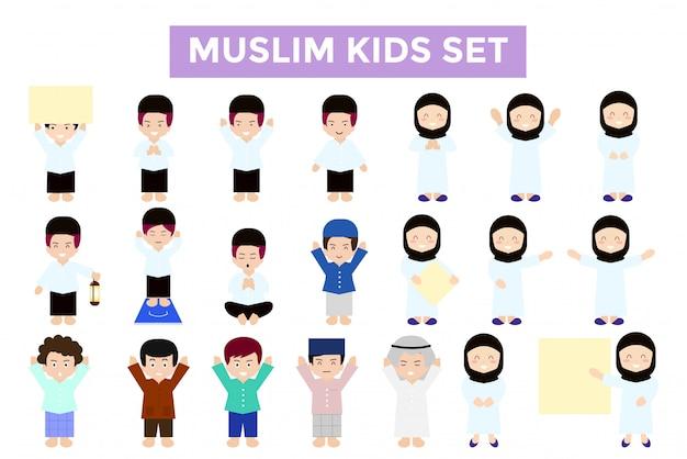 Pacchetto di personaggi musulmani Vettore Premium