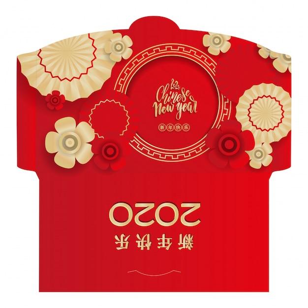 Pacchetto di soldi della busta rossa fortunata cinese del nuovo anno 2020 con l'arte del taglio della carta dell'oro Vettore Premium