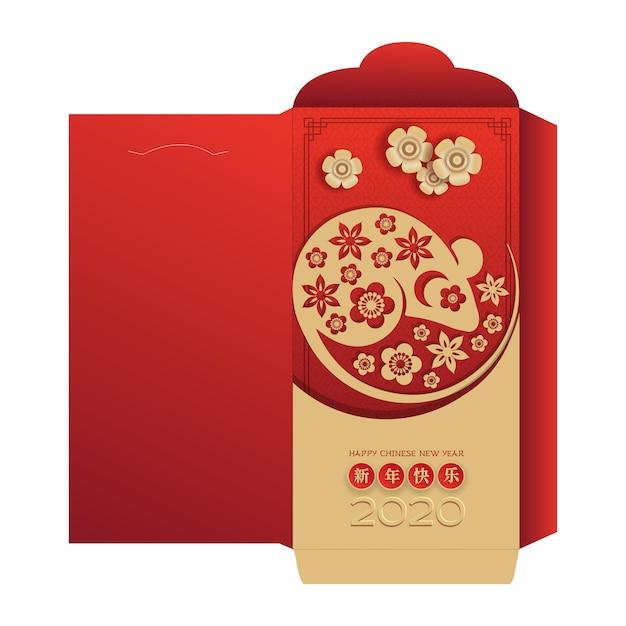 Pacchetto rosso ang pau dei soldi cinesi di saluto di nuovo anno Vettore Premium
