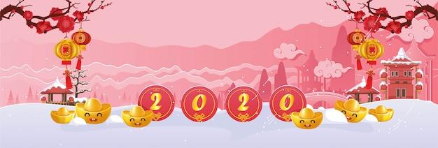 Paesaggio cinese con numeri 2020 Vettore Premium