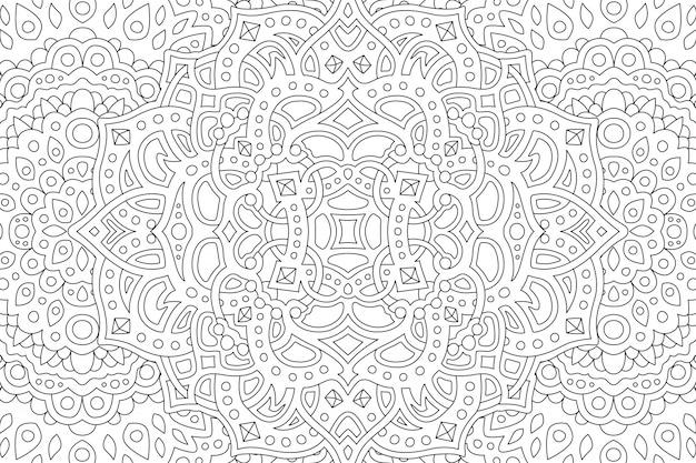 Pagina del libro da colorare con bella astratta Vettore Premium