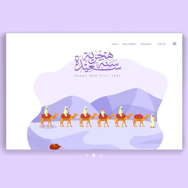 Pagina di atterraggio dell'illustrazione del calendario islamico di nuovo anno felice di hijri Vettore Premium