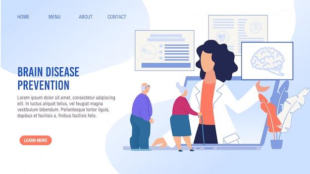Pagina di destinazione del trattamento di prevenzione delle malattie cerebrali Vettore Premium